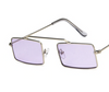 Go Square Skinny Sunglasses - About Last Night