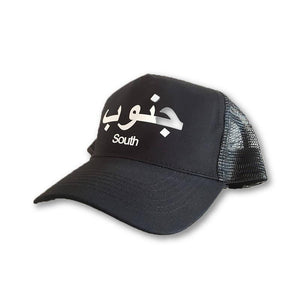 Black South Arabic Cap - jubbas.com