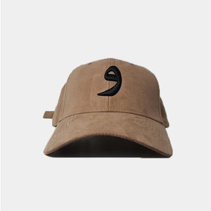 Limited Edition Beige Suede WOW Arabic Cap - jubbas.com