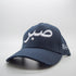 White on Navy Sabr [Patience] Distressed Arabic Cap