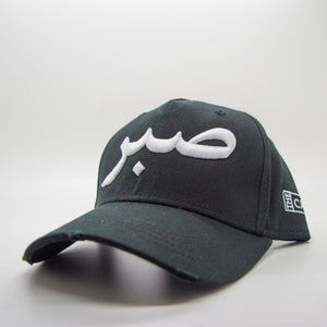 White on Black Sabr [Patience] Distressed Arabic Cap - jubbas.com