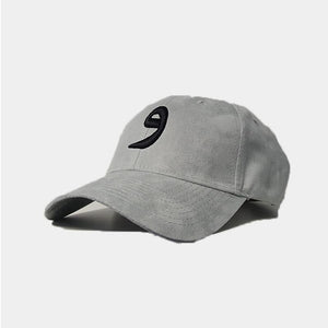 Limited Edition Grey Suede WOW Arabic Cap - jubbas.com