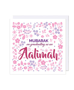 Aalimah Greeting Card - jubbas.com