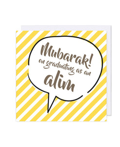 Alim Greeting Card - jubbas.com