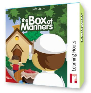 The Box Of Manners - jubbas.com