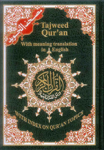Tajweed Quran with Meanings Translation in English - jubbas.com
