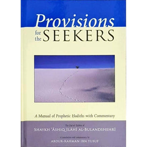 Provisions for the Seekers - jubbascom