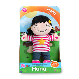 Hana – My Little Muslim Friends Doll - jubbas.com