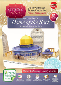 Dome of The Rock Paper Craft Kit - jubbas.com