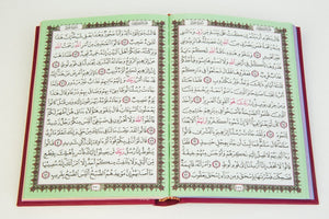 Rainbow Quran in leather cover - jubbas.com
