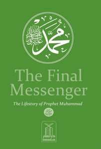 The Final Messenger - jubbascom