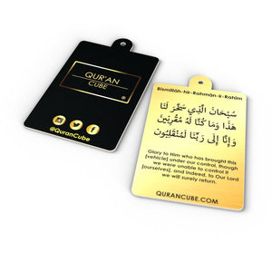 Qur'an Cube Scent Card & Travel Dua - jubbascom