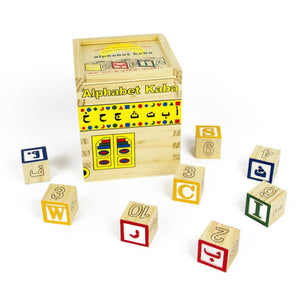 Alphabet Kaaba Block Children - jubbas.com