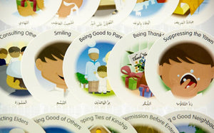 ARABIC LETTERS ACTIVITY BOOK - jubbas.com