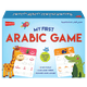 My First Arabic Game - jubbas.com