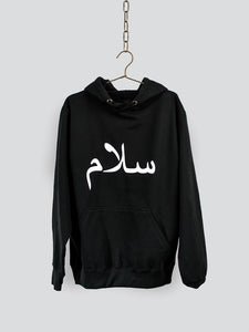 Salaam Black Hooded - jubbas.com