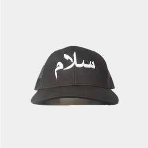 White On Black Salam/Peace Arabic Cap - jubbascom