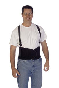 BLACK BACK SUPPORT WITH ATTACHED SUSPENDERS (24 PCS PER CASE)