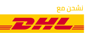 DHL_transparent