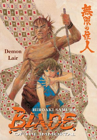 Blade of the Immortal Volume 20: Demon Lair: Demon's Lair v. 20