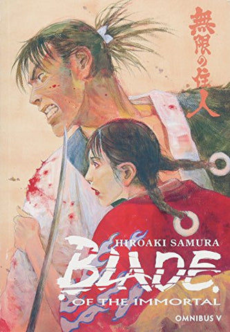 Blade of the Immortal Omnibus Volume 5