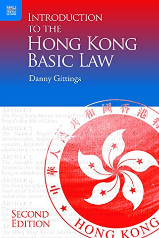 Introduction to the Hong Kong Basic Law