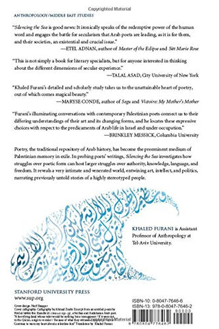 Silencing the Sea: Secular Rhythms in Palestinian Poetry