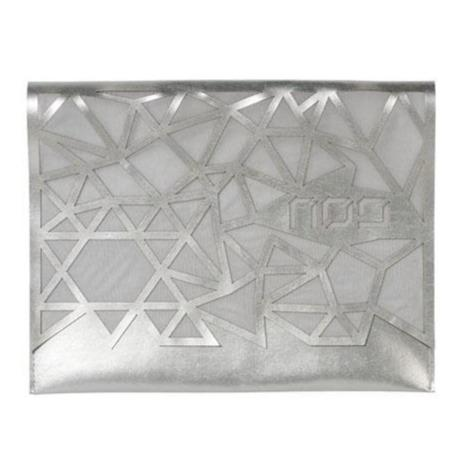 Geometric - Afikoman Bag