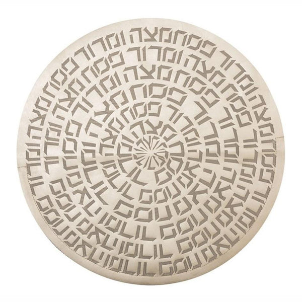 Type - Matzah Cover