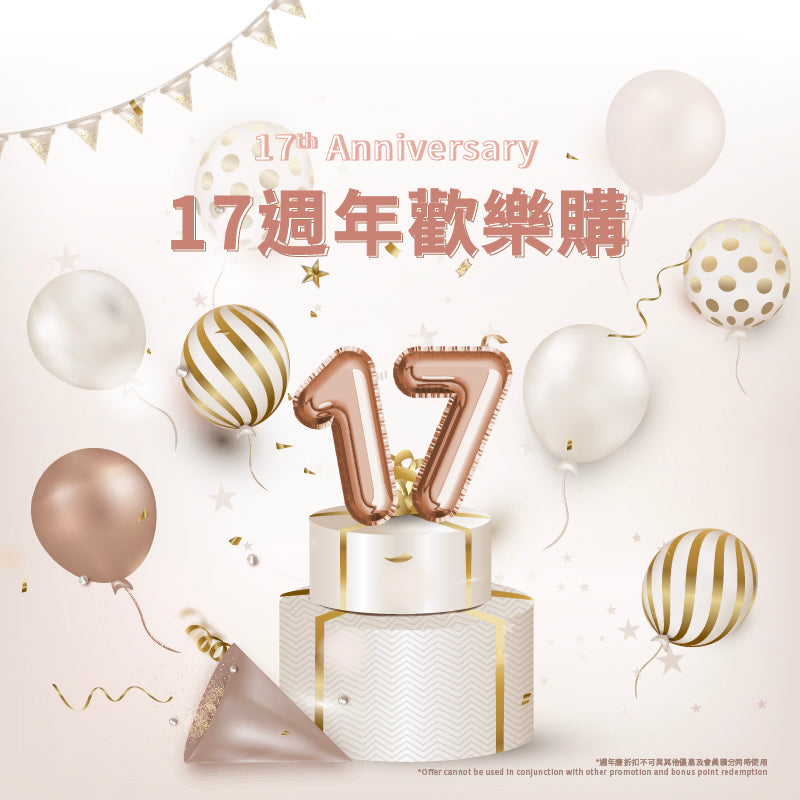 Elegant Beauty 17th Anniversary Promotion