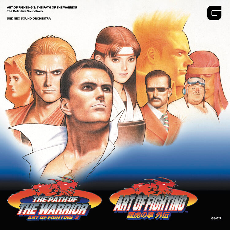 ART OF FIGHTING 3 : PATH OF THE WARRIOR - The Definitive Soundtrack