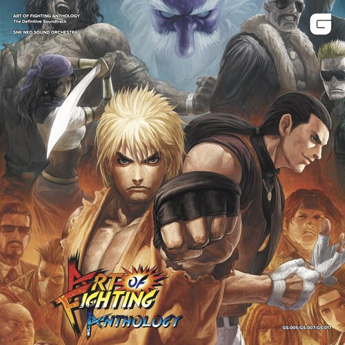 ART OF FIGHTING ANTHOLOGY - Empty Box
