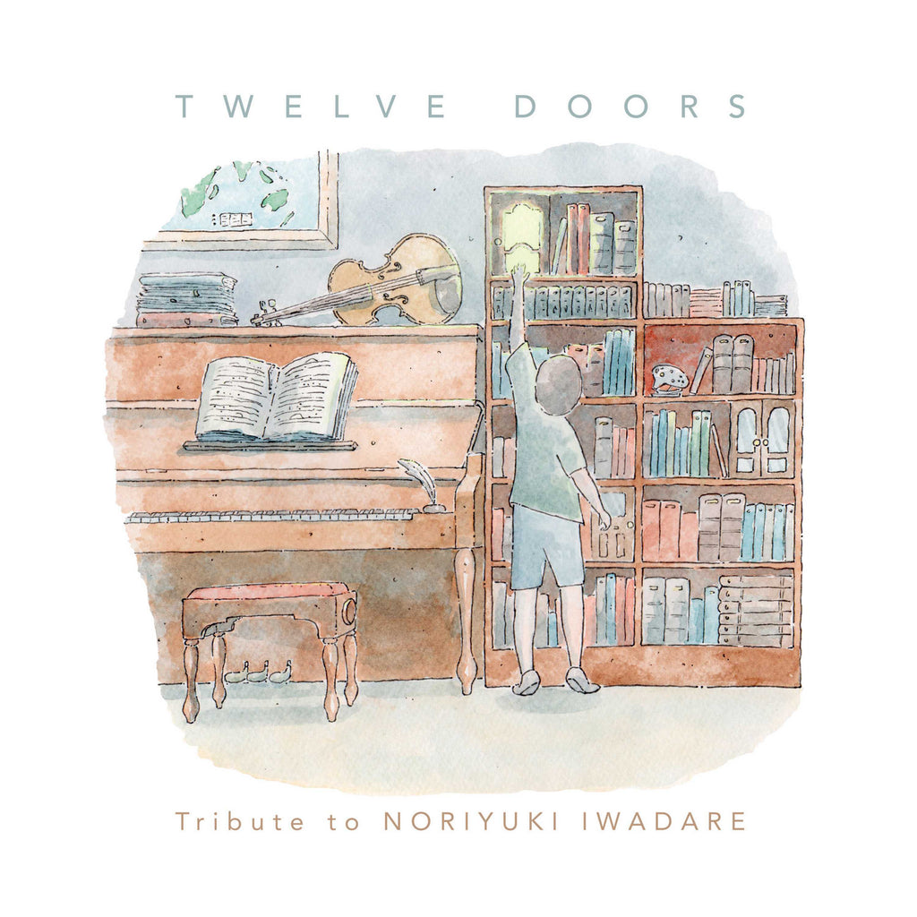Twelve Doors Tribute to Noriyuki Iwadare