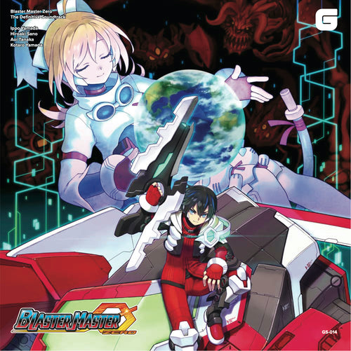 Blaster Master Zero - The Definitive Soundtrack