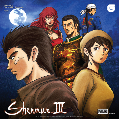 Shenmue III - The Definitive Soundtrack Complete Collection