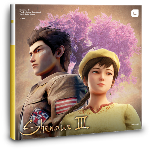 Shenmue III Vol.1 - Empty Box