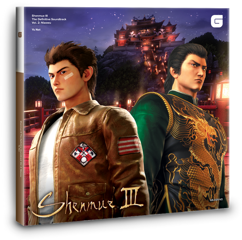 Shenmue III Vol.2 - Empty Box