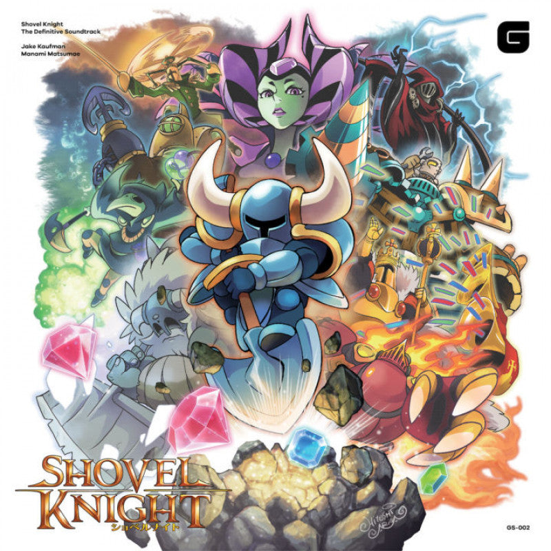 Shovel Knight The Definitive Soundtrack