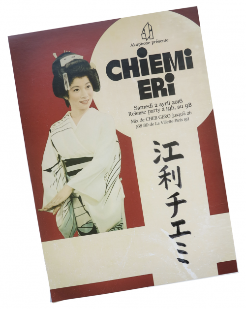 Chiemi Eri - Release Party Poster