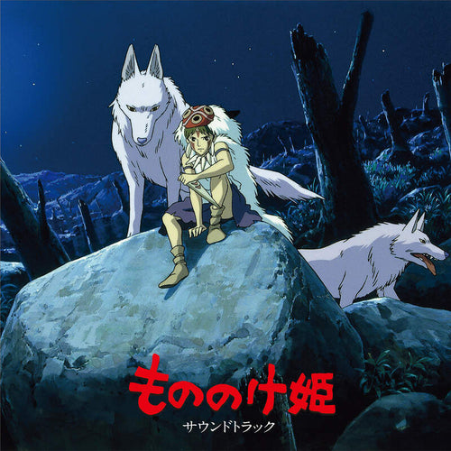 Princesse Mononoke (Soundtrack Album)