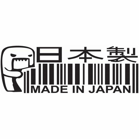 15*5.2Cm Made In Japan Sticker Jdm - Stickers