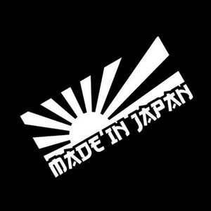 Made In Japan Sticker - Stickers