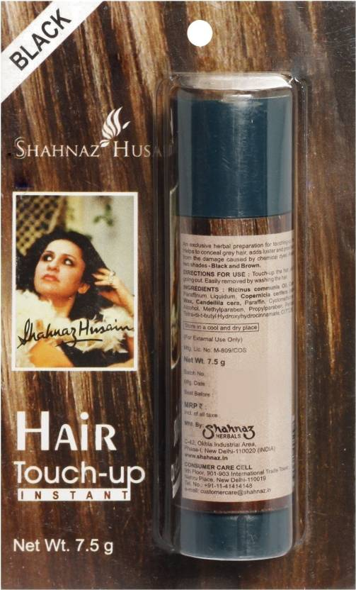 Shahnaz Husain Hair Touch Up Plus  Hair Color (Black)