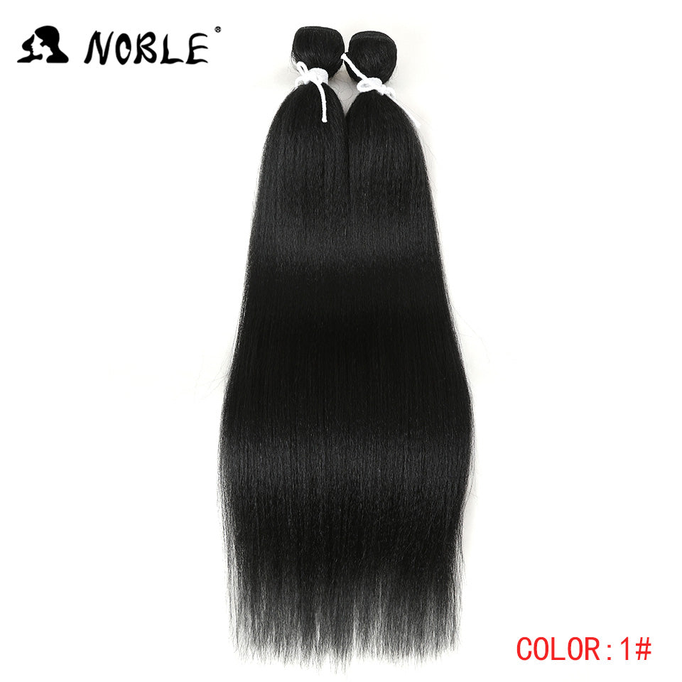 Noble Straight Synthetic Weave 2 Pcs/lot Natural Yaki Hair Bundles Black Long Hair Weaving 22 Inch High Temperature Fiber