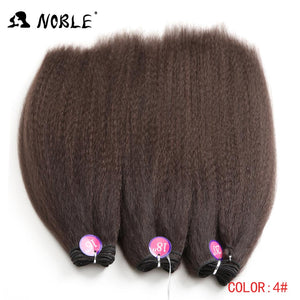 Noble Synthetic Hair Extension 4Pieces/lot Yaki Straight Hair Weaving 18-22 Inch Beauty Pure Color Golden For Women