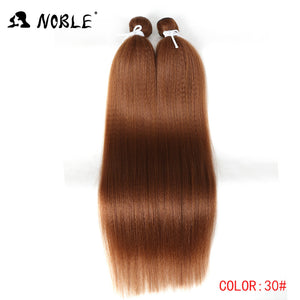 Noble Synthetic Hair For Women 2pcs/Pack Yaki Straight Hair Weaving 22Inch Extension Blonde Pure Color Hair Bundles