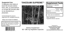 Takesumi Supreme Caps By Supreme Nutrition. Carbonized Bamboo. Detox, GI Upset.