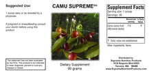Camu Supreme by Supreme Nutrition 90 g. Inflammation, Immune, Detox, Allergies.