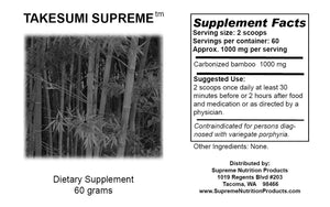 Takesumi Supreme By Supreme Nutrition. Carbonized Bamboo. Detox, GI Upset.