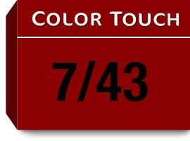 Color Touch Vibrant Reds 7/43